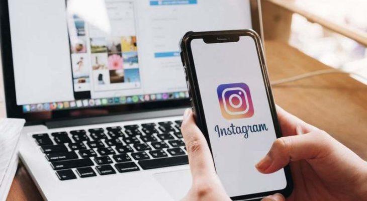 Instagram Exclusive Stories